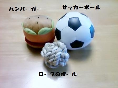 ネオ:ボール