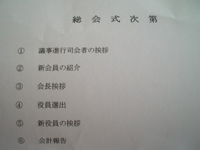 CIMG5175.jpg