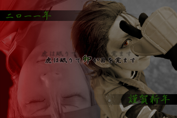 2011nen8265_edited-3.jpg
