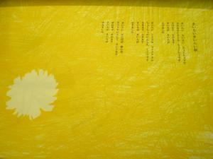 DSCN9569.jpg