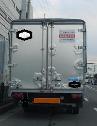 ぶつぶつトラック