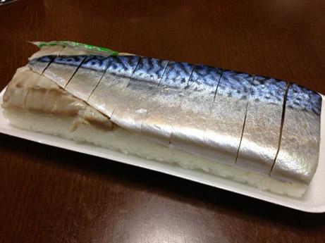 鯖寿司写真1
