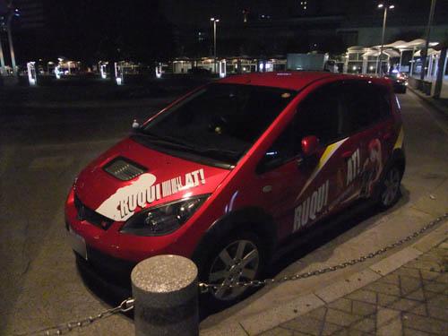 夜の国際展示場駅までドライブするクマ