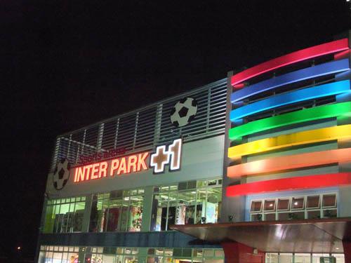 インターパーク+1(栃木県宇都宮市)