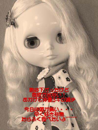 IMG_3975 (2)