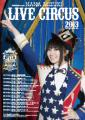 NANA MIZUKI LIVE CIRUS 2013 ポスター画像