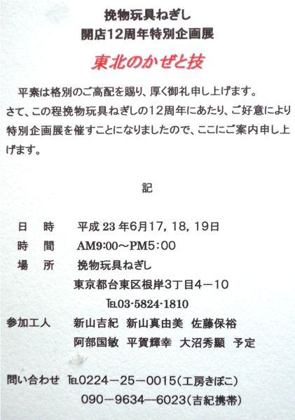 1105313.jpg
