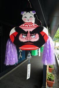 2011ポケットこけし03