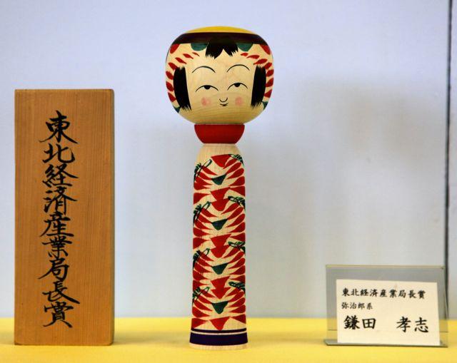 04鎌田孝志