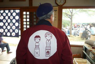 20100926弥治郎3