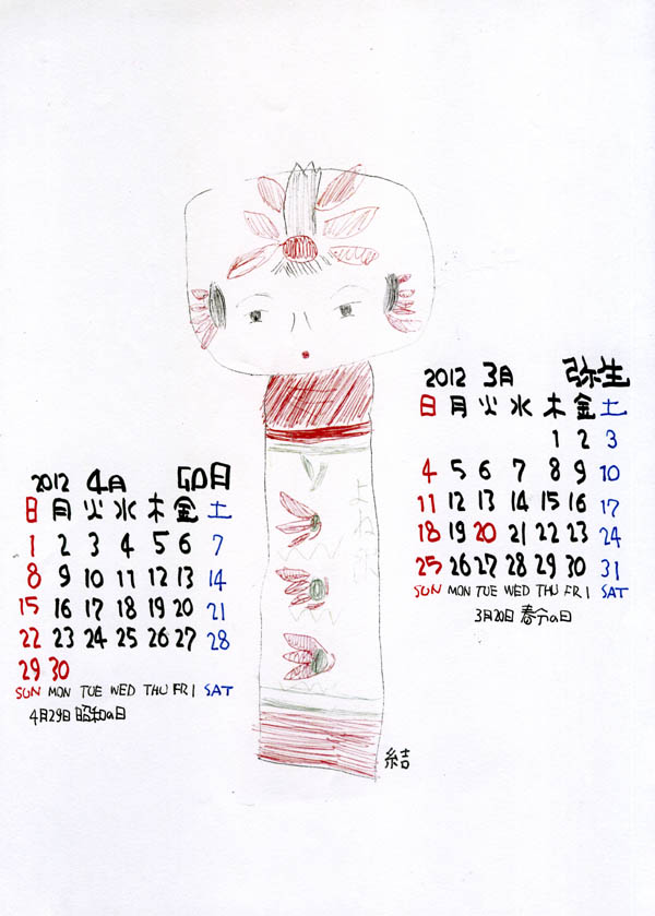 20111225Sca2.jpg