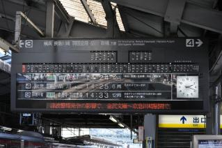train20100228 006
