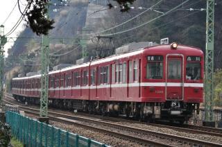 train20100228 005