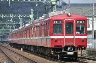 train20100228 001