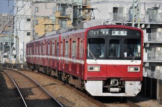 train20100228 027
