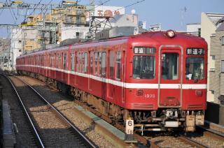 train20100228 018