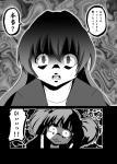 yuruyuri5-14.jpg