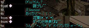 RedStone 12.03.15[0ii]
