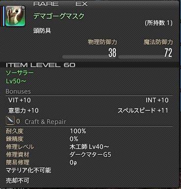 2013・12・15ハイドラ戦_02