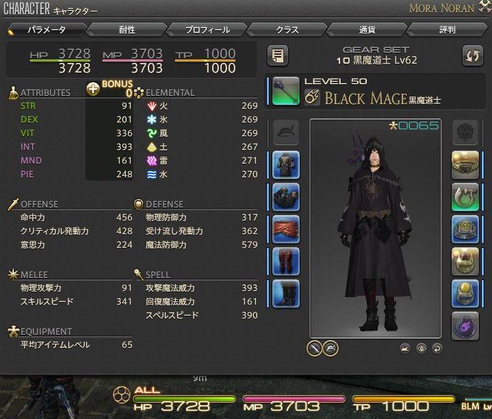 2013・12・22黒装備2
