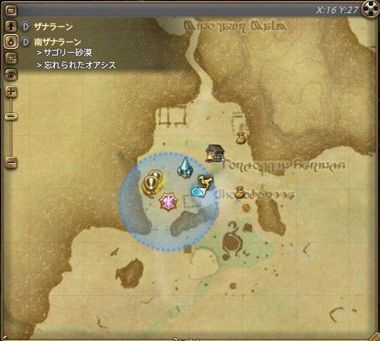オアシス登山地図