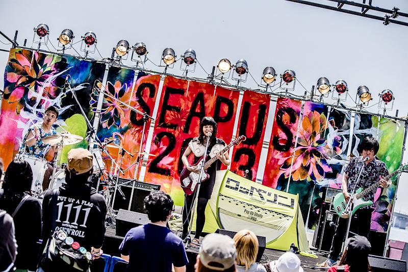 seapus2013day3-29.jpg