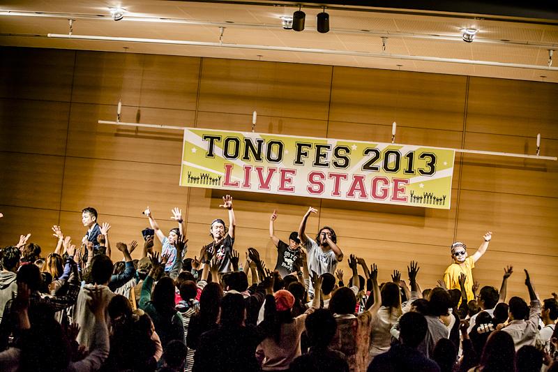 tonofes2013-119.jpg