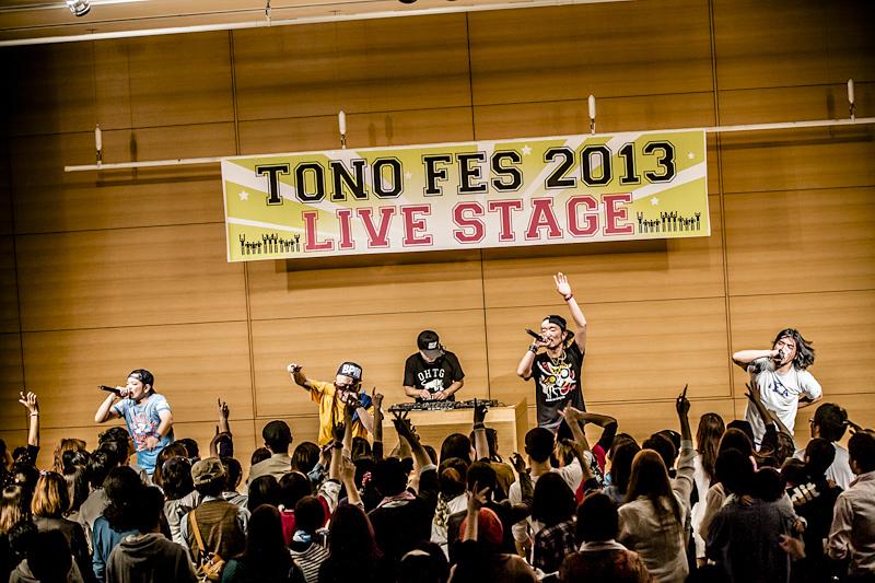 tonofes2013-120.jpg