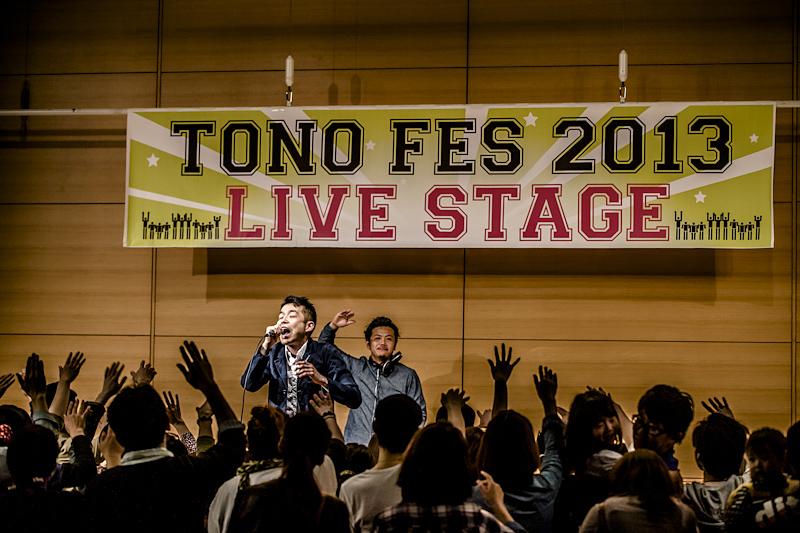 tonofes2013-79.jpg