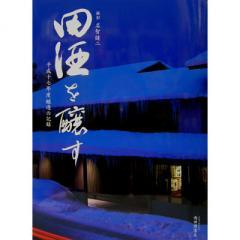 kuranosuke_densyu-b-000_convert_20101027215347.jpg