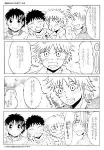 ハマちゃんゴメンネ(^_^;)