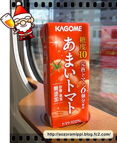 あまいトマトジュース