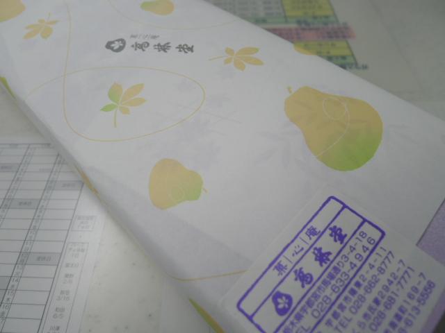P1030648.jpg