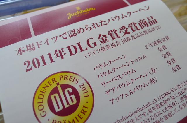 P1060038.jpg