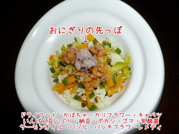 20130327_8.jpg
