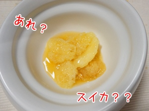 20130724_7.jpg