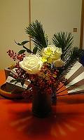s我が家のお正月花