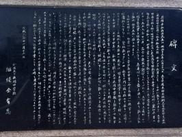 IMG_2121 - コピー