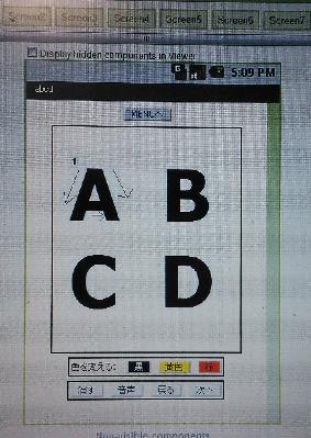 new_アプリ画面