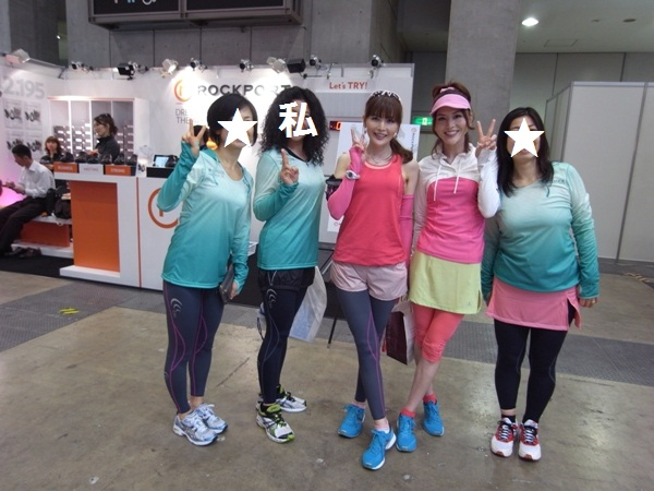 強い子のミロ! 東京マラソン201...