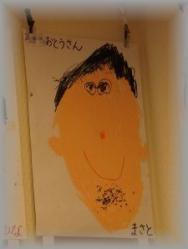 DSCNmasato (7)