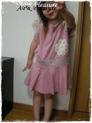 r2011-69 (8)
