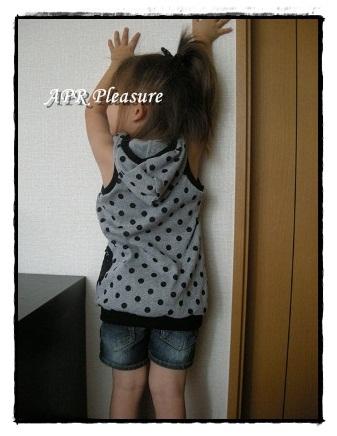 r2011-78 (12)
