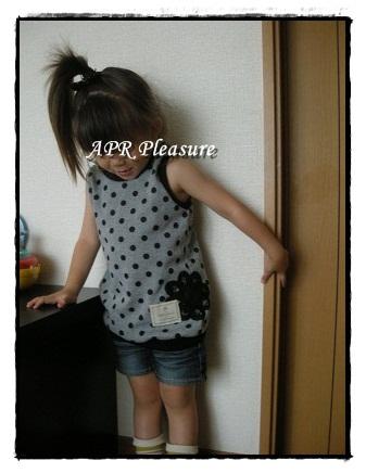 r2011-78 (10)