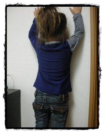 r2011-84 (7)