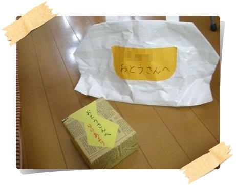 DSCN5133.jpg