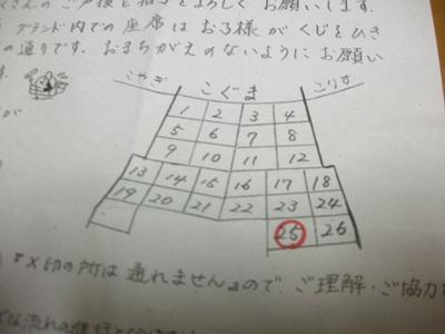 DSCN7040.jpg