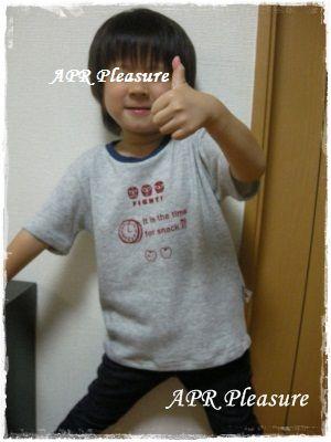r2011-71_20110710215508.jpg