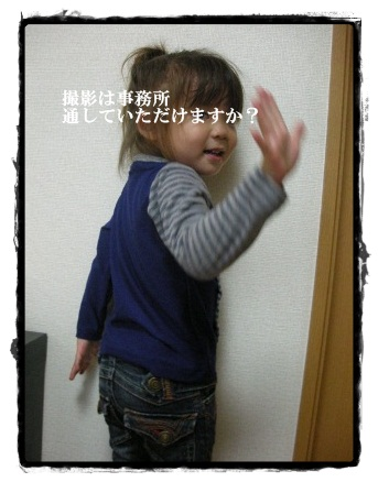 r2011-84.jpg