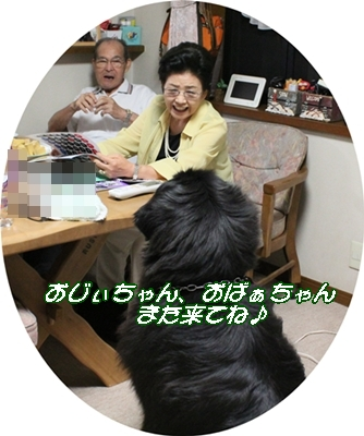2011_08281週刊前0047